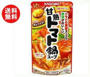 【送料無料】カゴメ 甘熟トマト鍋スープ 750g×12袋入 ※北海道・沖縄・離島は別途送料が必要。