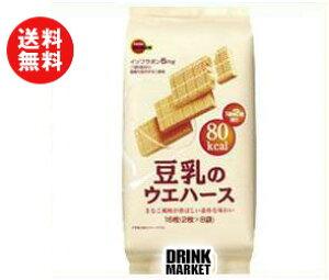 送料無料 ブルボン 豆乳のウエハース 2枚×8袋×12(6×2)個入 ※北海道・沖縄・離島は別途送料が必要。