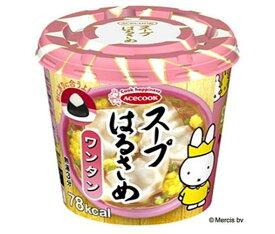 送料無料 エースコック スープはるさめ ワンタン 24g×12(6×2)個入 北海道・沖縄・離島は別途送料が必要。