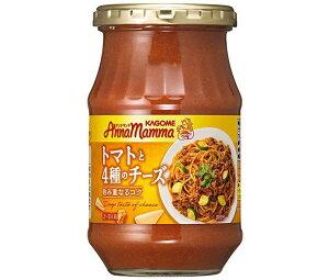 送料無料 【2ケースセット】カゴメ アンナマンマ トマトと4種のチーズ 330g瓶×12本入×(2ケース) ※北海道・沖縄・離島は別途送料が必要。