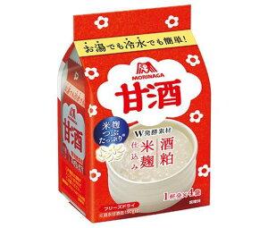 送料無料 【2ケースセット】森永製菓 甘酒 4袋×10袋入×(2ケース) 北海道・沖縄・離島は別途送料が必要。