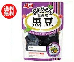 フジッコおまめさん北海道黒豆118g×10袋入