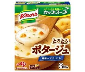【送料無料】味の素 クノール カップスープ ポタージュ (17.0g×3袋)×10箱入 ※北海道・沖縄・離島は別途送料が必要。