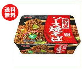 送料無料 明星食品 評判屋 ソース焼そば 112g×12個入 ※北海道・沖縄・離島は別途送料が必要。