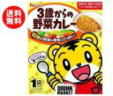 【送料無料】ハウス食品 3歳からの野菜カレー 130g×30個入 ※北海道・沖縄・離島は別途送料が必要。
