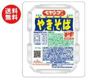 送料無料 ペヤング ソースやきそば 120g×18個入 ※北海道・沖縄・離島は別途送料が必要。