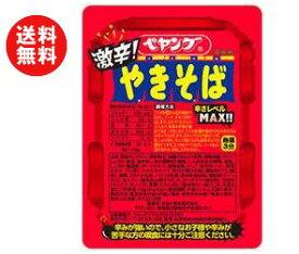 送料無料 ペヤング 激辛やきそば 118g×18個入 ※北海道・沖縄・離島は別途送料が必要。