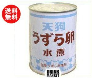 送料無料 天狗缶詰 うずら卵 水煮 国産 JAS 2号缶 430g缶×12個入 ※北海道・沖縄・離島は別途送料が必要。