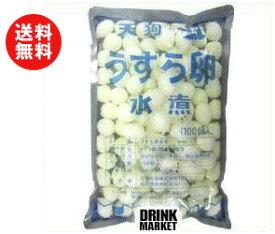 【送料無料】天狗缶詰 うずら卵 水煮 国産 100個×4袋入 ※北海道・沖縄・離島は別途送料が必要。