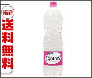 【送料無料】コントレックス 1.5Lペットボトル×12本入 ※北海道・沖縄・離島は別途送料が必要。