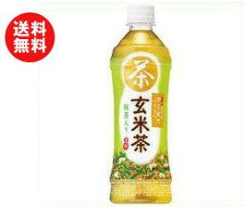 送料無料 サントリー 伊右衛門(いえもん) 玄米茶 500mlペットボトル×24本入 ※北海道・沖縄・離島は別途送料が必要。