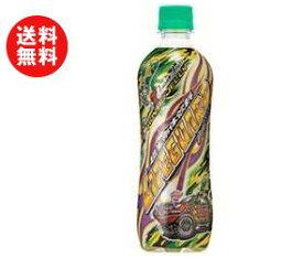 【送料無料】【2ケースセット】チェリオ ライフガード 500mlペットボトル×24本入×(2ケース) ※北海道・沖縄・離島は別途送料が必要。