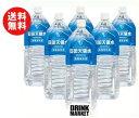 【送料無料】【2ケースセット】日田天領水 ミネラルウォーター 長期保存用 2Lペットボトル×6本入×(2ケース) ※北…