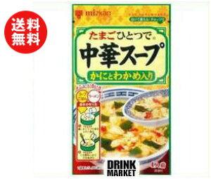 送料無料 【2ケースセット】ミツカン 中華スープ かにとわかめ入り 30g×20(10×2)袋入×(2ケース) ※北海道・沖縄・離島は別途送料が必要。