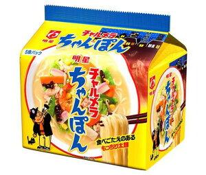 送料無料 明星食品 チャルメラ ちゃんぽん 5食パック×6個入 ※北海道・沖縄・離島は別途送料が必要。