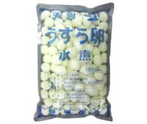 送料無料 【2ケースセット】天狗缶詰 うずら卵 水煮 国産 100個×4袋入×(2ケース) 北海道・沖縄・離島は別途送料が必要。