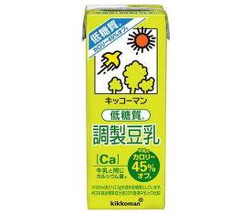 送料無料 【2ケースセット】キッコーマン 低糖質 調製豆乳 200ml紙パック×18本入×(2ケース) 北海道・沖縄・離島は別途送料が必要。