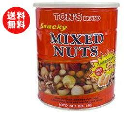 【送料無料】東洋ナッツ食品 トン スナッキー ミックスナッツ 650g缶×6個入 ※北海道・沖縄・離島は別途送料が必要。