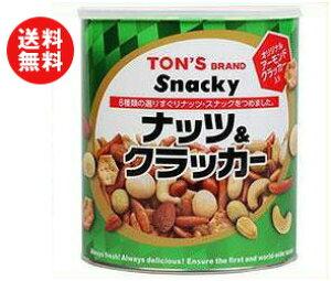 送料無料 【2ケースセット】東洋ナッツ食品 トン スナッキー ナッツ&クラッカー 535g缶×6個入×(2ケース) ※北海道・沖縄・離島は別途送料が必要。