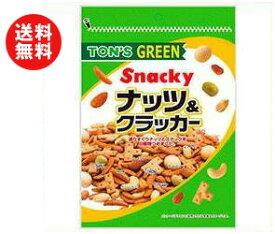 送料無料 【2ケースセット】東洋ナッツ食品 トン グリーン ナッツ&クラッカー 190g×10袋入×(2ケース) ※北海道・沖縄・離島は別途送料が必要。