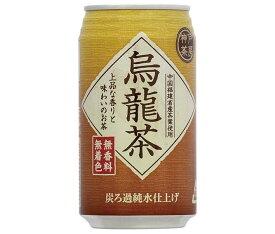 【送料無料】富永貿易 神戸茶房 烏龍茶 340g缶×24本入 ※北海道・沖縄・離島は別途送料が必要。