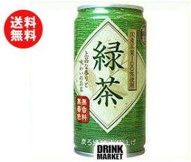 【送料無料】富永貿易 神戸茶房 緑茶 185g缶×30本入 ※北海道・沖縄・離島は別途送料が必要。