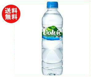 【送料無料】キリン Volvic(ボルヴィック) 500mlペットボトル×24本入 ※北海道・沖縄・離島は別途送料が必要。