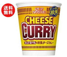 【送料無料】日清食品 カップヌードル 欧風チーズカレー 85g×20個入 ※北海道・沖縄・離島は別途送料が必要。