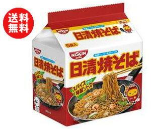 送料無料 日清食品 日清焼そば 5食パック×6個入 ※北海道・沖縄・離島は別途送料が必要。
