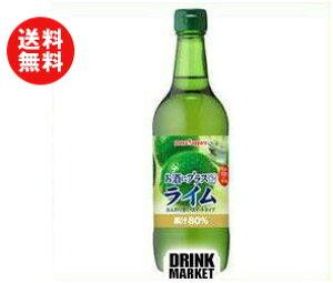 送料無料 ポッカサッポロ お酒にプラス ライム 540ml瓶×12(6×2)本入 ※北海道・沖縄・離島は別途送料が必要。