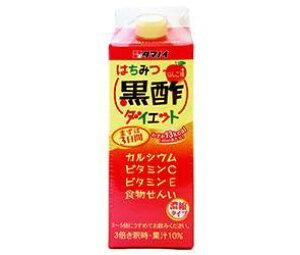 送料無料 タマノイ はちみつ黒酢ダイエット 濃縮タイプ 500ml紙パック×12本入 ※北海道・沖縄・離島は別途送料が必要。