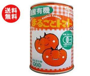 【送料無料】光食品 国産有機まるごとトマト 400g缶×12個入 ※北海道・沖縄・離島は別途送料が必要。