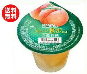 送料無料 マルハニチロ フルティシエ ちょっと贅沢 完熟白桃 210g×24(6×4)個入 ※北海道・沖縄・離島は別途送料が必要。