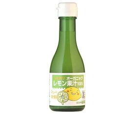 送料無料 光食品 オーガニックレモン果汁 180ml瓶×12本入 ※北海道・沖縄・離島は別途送料が必要。
