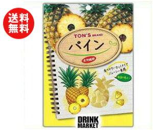 送料無料 東洋ナッツ食品 トン パイン 80g×10袋入 ※北海道・沖縄・離島は別途送料が必要。