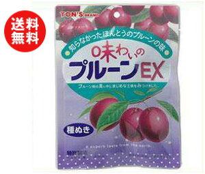 送料無料 東洋ナッツ食品 トン 味わいのプルーンEX 240g×10袋入 ※北海道・沖縄・離島は別途送料が必要。