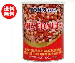 送料無料 東洋ナッツ食品 トン ゴールデンミックスナッツ 900g缶×6個入 ※北海道・沖縄・離島は別途送料が必要。
