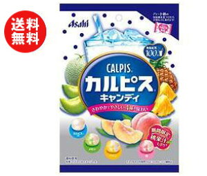 【送料無料】アサヒフード カルピスキャンディ 100g×12(6×2)袋入 ※北海道・沖縄・離島は別途送料が必要。