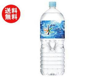 【送料無料】アサヒ飲料 おいしい水 天然水 六甲 2Lペットボトル×6本入 ※北海道・沖縄・離島は別途送料が必要。
