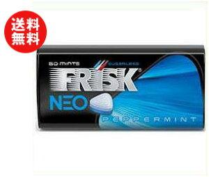 送料無料 【2ケースセット】クラシエ FRISK(フリスク)ネオ ペパーミント 35g×9個入×(2ケース) ※北海道・沖縄・離島は別途送料が必要。