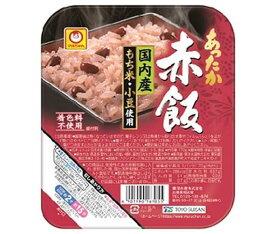 送料無料 【2ケースセット】東洋水産 あったか 赤飯 170g×20(10×2)個入×(2ケース) 北海道・沖縄・離島は別途送料が必要。
