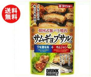 【送料無料】ダイショー 韓国式豚バラ焼肉 サムギョプサルの素 100g×20(10×2)袋入 ※北海道・沖縄・離島は別途送料が必要。
