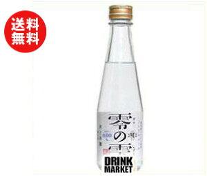 送料無料 福光屋 零の雫 200ml瓶×12本入 ※北海道・沖縄・離島は別途送料が必要。
