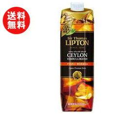 【送料無料】KEY COFFEE(キーコーヒー) サー・トーマス・リプトン リキッドティー 1L紙パック×6本入 ※北海道・沖縄・離島は別途送料が必要。