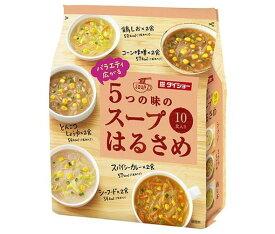 送料無料 ダイショー バラエティ広がる5つの味のスープはるさめ 164.8g(10食入り)×10袋入 北海道・沖縄・離島は別途送料が必要。