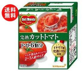 【送料無料】【2ケースセット】デルモンテ 完熟カットトマト 300g紙パック×12個入×(2ケース) ※北海道・沖縄・離島は別途送料が必要。