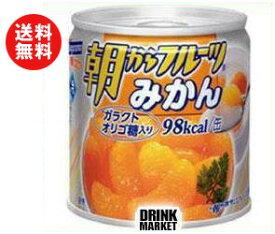 【送料無料】はごろもフーズ 朝からフルーツ みかん 190g缶×24個入 ※北海道・沖縄・離島は別途送料が必要。