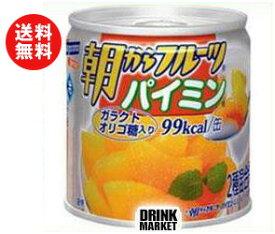 【送料無料】【2ケースセット】はごろもフーズ 朝からフルーツ パイミン 190g缶×24個入×(2ケース) ※北海道・沖縄・離島は別途送料が必要。
