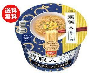 【送料無料】日清食品 日清麺職人 柚子しお 76g×12個入 ※北海道・沖縄・離島は別途送料が必要。