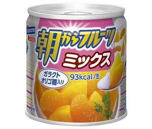 送料無料 【2ケースセット】はごろもフーズ 朝からフルーツ ミックス 190g缶×24個入×(2ケース) 北海道・沖縄・離島は別途送料が必要。
